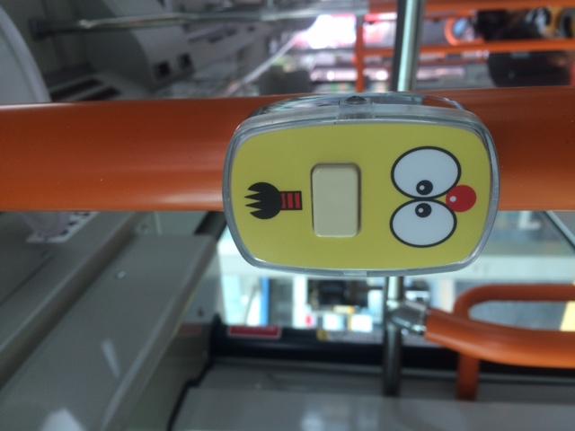 コロ助バス_e0114246_1919643.jpg