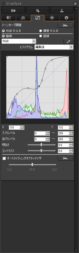 b0157849_15052699.jpg