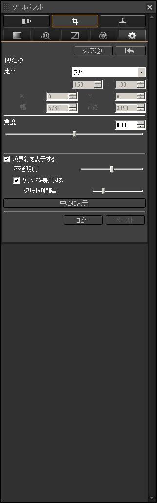 b0157849_15060646.jpg