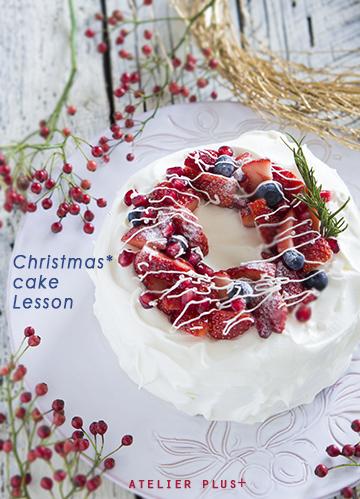 【12月おかし】クリスマスケーキ 新作+おかわり_b0228252_2174965.png