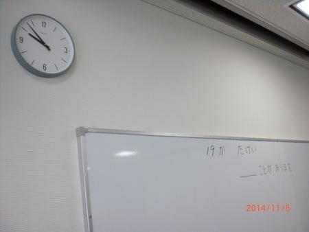 a0127854_8201917.jpg
