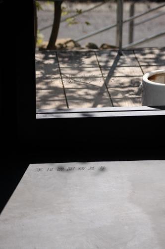 庭マルシェⅡ 出展者のご紹介 有賀庭園設計室さん。_e0060555_23582652.jpg