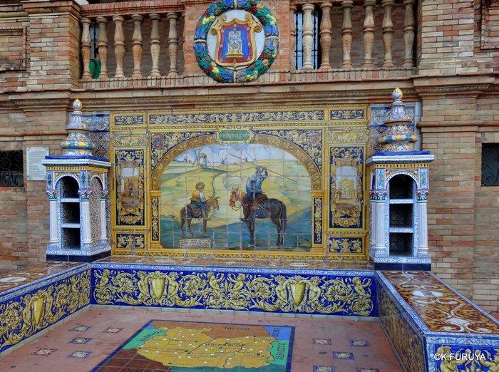 スペイン旅行記 14 セビーリャ (Sevilla)_a0092659_2029776.jpg