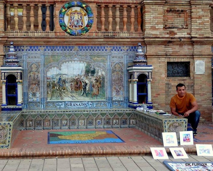 スペイン旅行記 14 セビーリャ (Sevilla)_a0092659_20371328.jpg