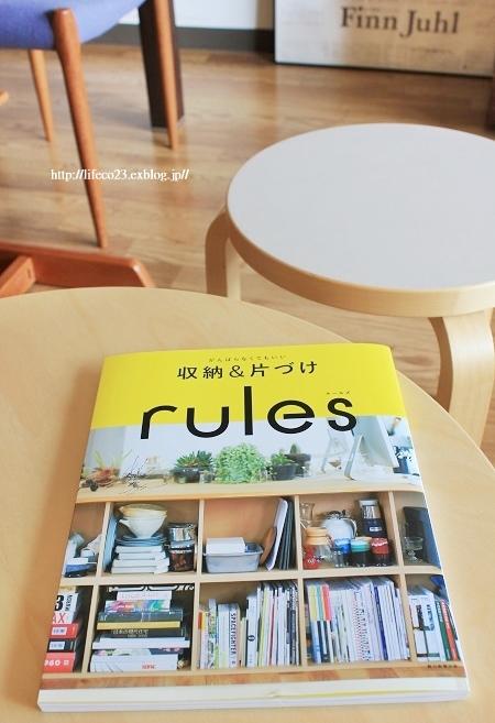 ・収納&片づけ rules。_d0245268_13254187.jpg