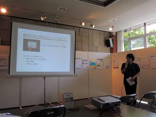 コラムリレー(第30回) 市立函館博物館の公立はこだて未来大学との共同講義について_f0228071_9403240.jpg