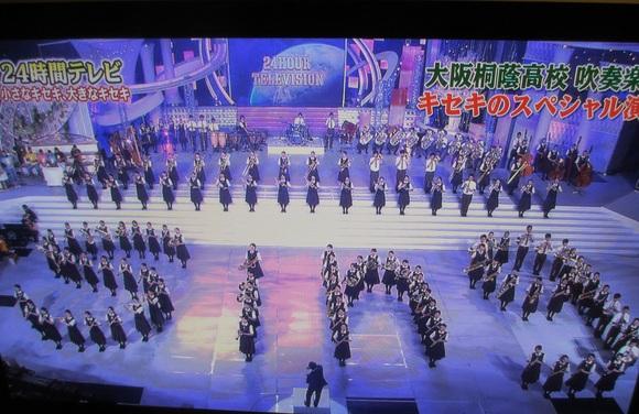 24TVに登場!大阪桐蔭高校吹奏楽部_b0187479_21403431.jpg