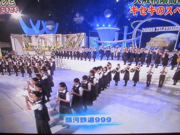 24TVに登場!大阪桐蔭高校吹奏楽部_b0187479_21463520.jpg