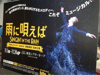 singin in the rain_a0122198_5114621.jpg