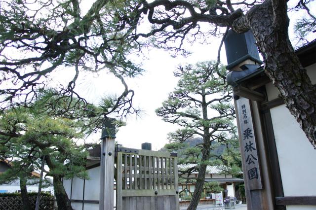 【香川】栗林公園_c0348200_16162801.jpg