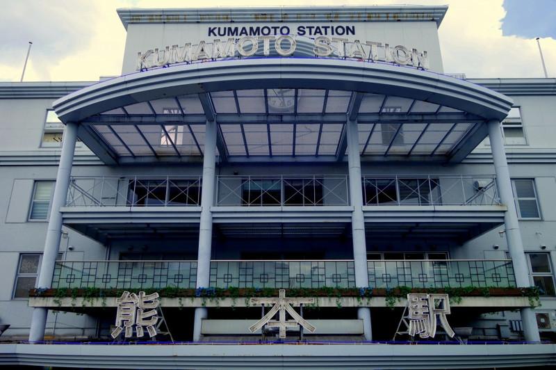 【熊本】熊本駅_c0348200_16165421.jpg