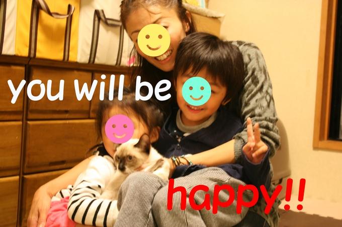 あくあちゃん 新生活スタート!_f0242002_119359.jpg