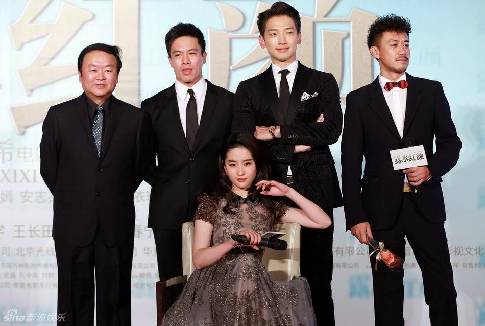 Rain中国映画 露水紅顔舞台挨拶_c0047605_1564695.jpg