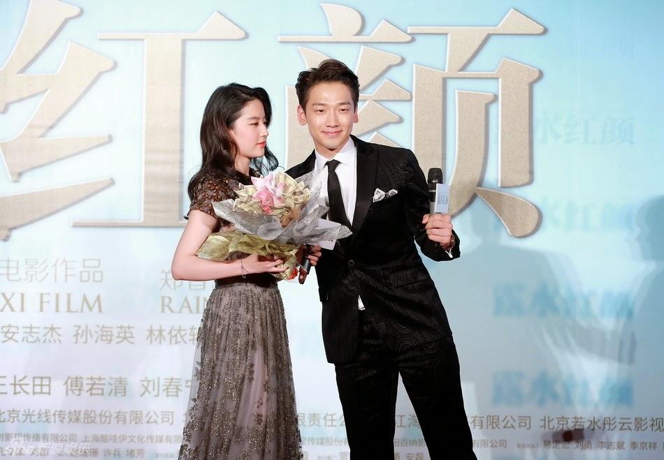 Rain中国映画 露水紅顔舞台挨拶_c0047605_1573772.jpg