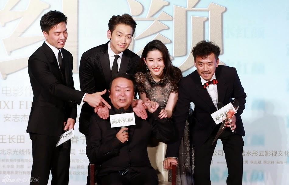 Rain中国映画 露水紅顔舞台挨拶_c0047605_1575595.jpg