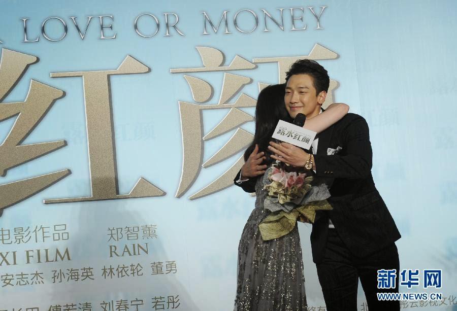 Rain中国映画 露水紅顔舞台挨拶_c0047605_1581153.jpg