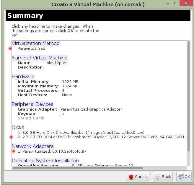 SUSE Enterprise Server (SLES12) on SLES12+XEN 準仮想化_a0056607_9371691.jpg