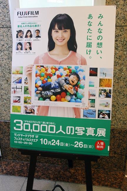 横浜散歩(2014.10.26撮影)_a0208109_22111529.jpg