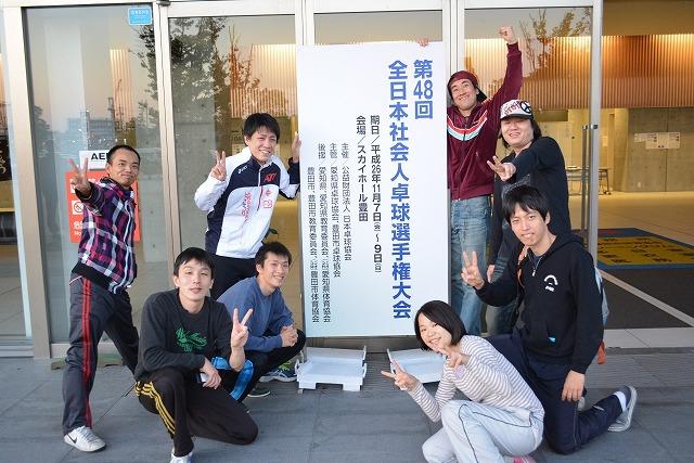 全日本社会人2014@豊田_e0052012_10314430.jpg