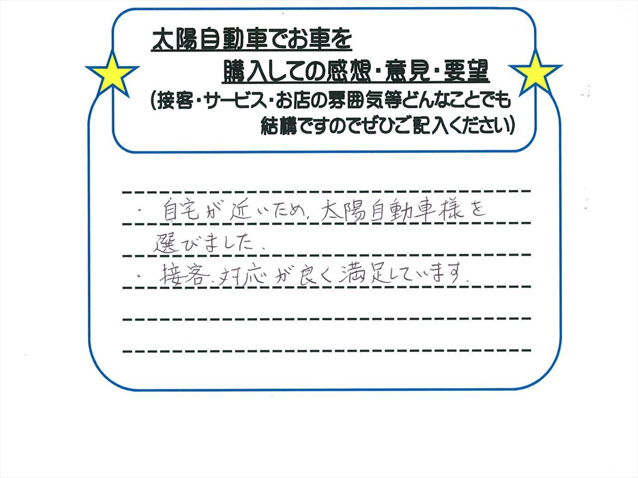 b0290122_18414540.jpg