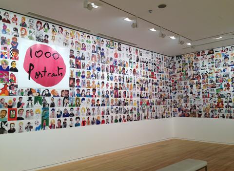 ミシェル・ゴンドリーの世界一周展_d0156336_188236.jpg