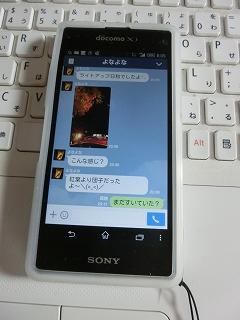 d0138650_8144473.jpg