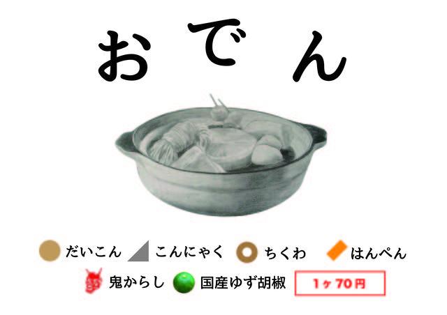 b0259851_10275277.jpg