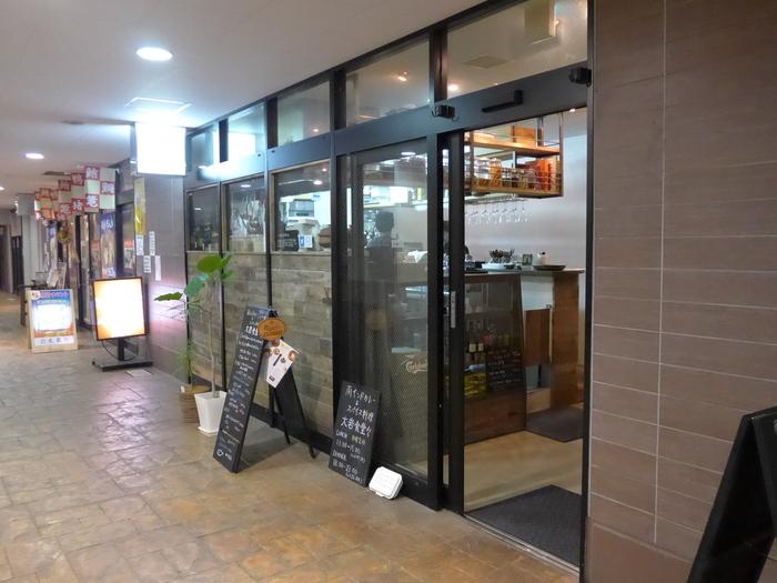 西荻窪「大岩食堂」へ行く。_f0232060_22582949.jpg