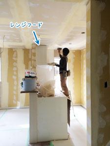 ココも白で可愛く♪ Kitchen♪_e0251265_17162952.jpg