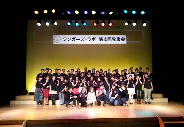 堀江美都子シンガーズ・ラボ第四回発表会終了_f0204368_2353280.jpg