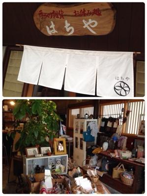 *「森の月」作品展示会&インスピレーションアート in はちや *_e0290872_0102867.jpg
