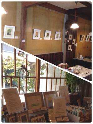 *「森の月」作品展示会&インスピレーションアート in はちや *_e0290872_05876.jpg