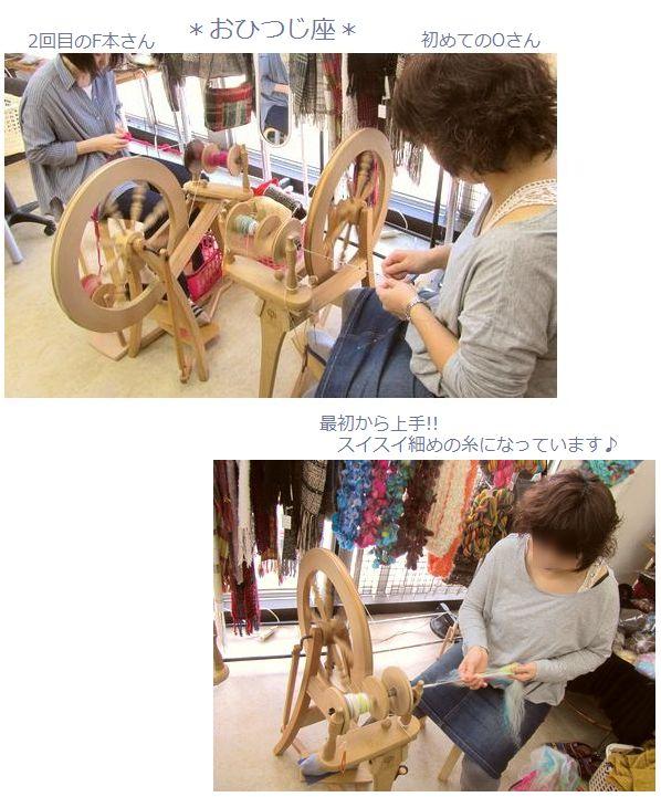 初紡ぎのOさん♪可愛い糸できました♪_c0221884_17561023.jpg