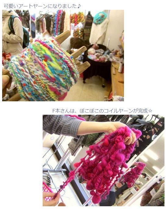 初紡ぎのOさん♪可愛い糸できました♪_c0221884_17562429.jpg