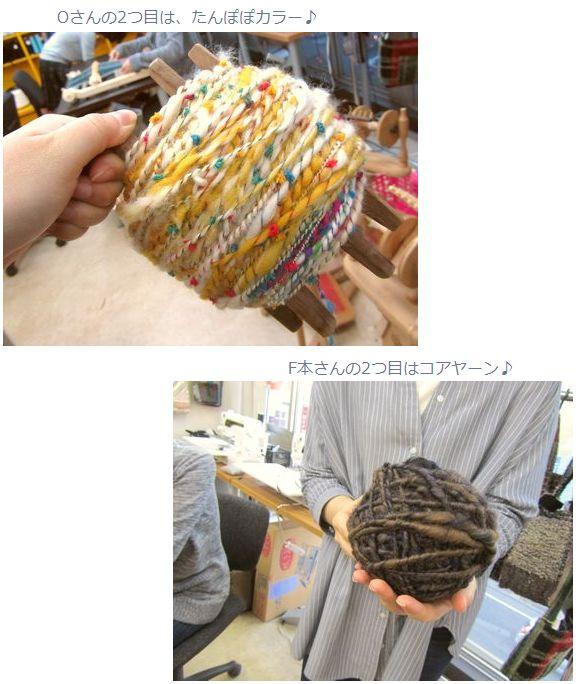 初紡ぎのOさん♪可愛い糸できました♪_c0221884_17563464.jpg