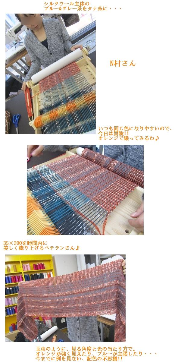 色が入れ替わる「玉虫配色」。。。偶然ですがステキ♪・N村さん_c0221884_20323611.jpg