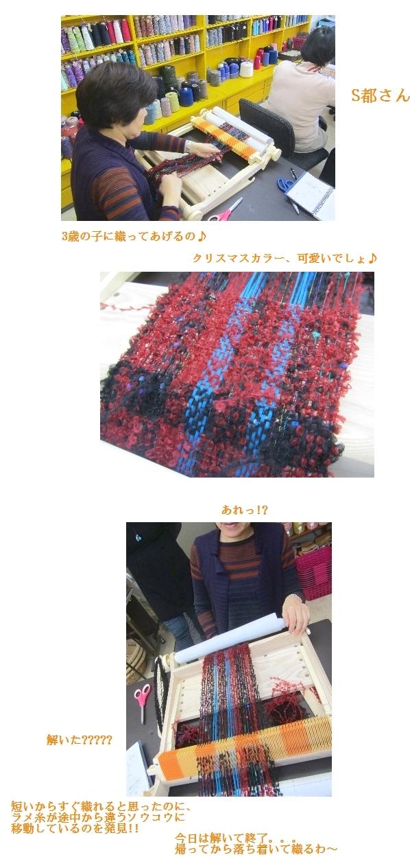 色が入れ替わる「玉虫配色」。。。偶然ですがステキ♪・N村さん_c0221884_20331837.jpg