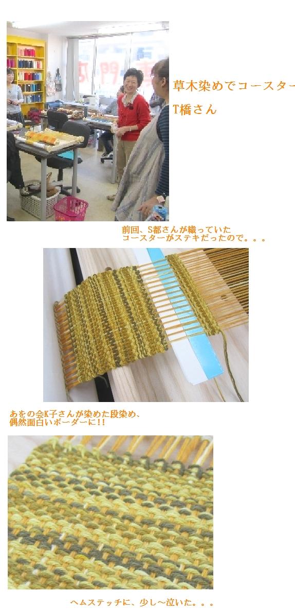 色が入れ替わる「玉虫配色」。。。偶然ですがステキ♪・N村さん_c0221884_20333595.jpg