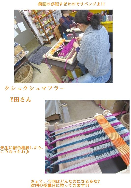 色が入れ替わる「玉虫配色」。。。偶然ですがステキ♪・N村さん_c0221884_20341945.jpg