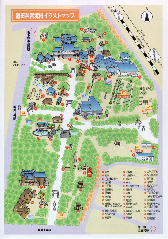 日本 日本地図 ダウンロード : 番外 ぶらり熱田神宮 : TEIONE BLOG ...