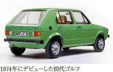 いすゞ ピアッツァ  w_f0039487_18145657.jpg