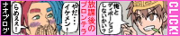 f0120403_9215185.jpg