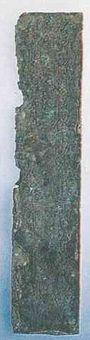 d0330311_19541126.jpg