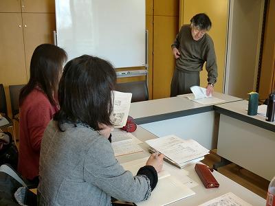 【例会報告】TOSS札幌向山型国語研究会14年11月例会_e0252129_13351779.jpg