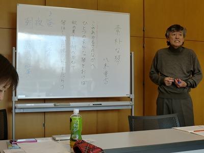 【例会報告】TOSS札幌向山型国語研究会14年11月例会_e0252129_1336415.jpg