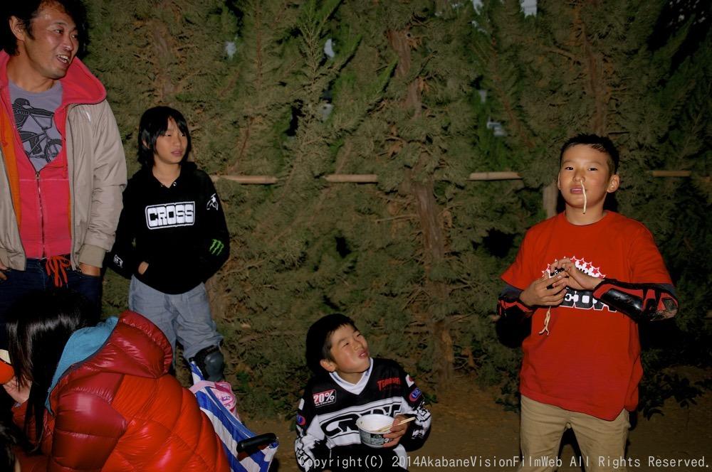 11月9日ゴリラ公園の風景_b0065730_2239533.jpg