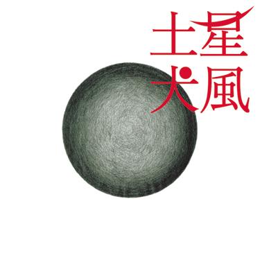 """明日から!! \""""犬風 & ハナクソ\""""ポンコツブラザーツアー!!_f0004730_144431.jpg"""