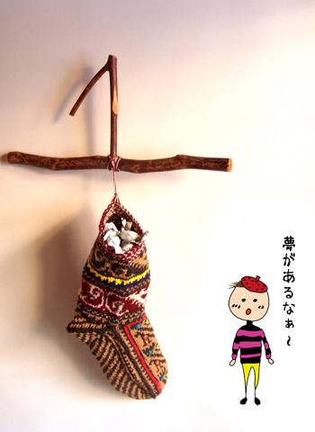 イランのおばあちゃん靴下についている紐について_d0156336_21164235.jpg