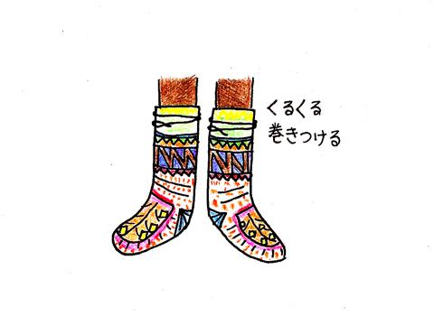 イランのおばあちゃん靴下についている紐について_d0156336_2183913.jpg