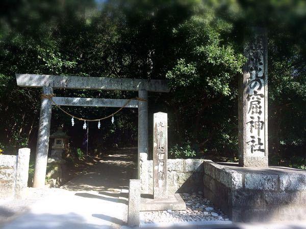 熊野古道@浜街道北コース_e0292546_723433.jpg